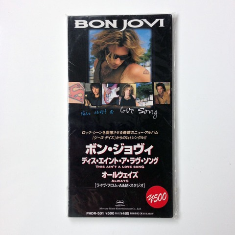 "THIS AIN'T A LOVE SONG - Japanese 3"" CD Single Unfolded Snap Pack (PHDR501) 1995."
