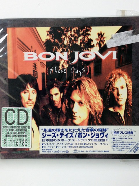 THESE DAYS - Japanese limited edition Digibook (PHCR-1370)
