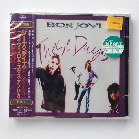 THESE DAYS - Rare Japanese 6-Track Maxi Single released for the 1996 Japan Tour, sponsored by Volkswagen. CD1 of 2 (PHCR-3038).
