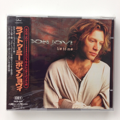 LIE TO ME - Rare Japanese 2CD CD1 of 2 (PHCR-4040)