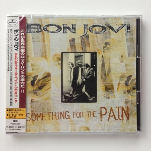 SOMETHING FOR THE PAIN - Rare Japanese 4 Track (PHCR-8333)