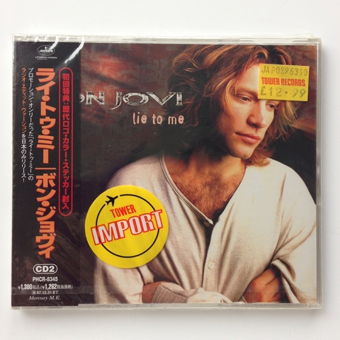LIE TO ME - Rare Japanese 4 Track - CD2 of 2 (PHCR-8345)