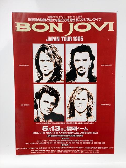 Bon Jovi Japan Tour 1995 - Poster